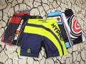 hypnotik-mma-shorts
