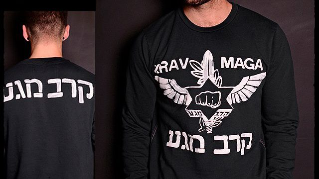 d0df5037dae26 Roots of Fight Krav Maga French Terry Sweatshirt
