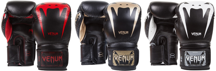 NAPPA LEATHER VENUM GIANT 3.0 BOXING GLOVES WHITE//GOLD
