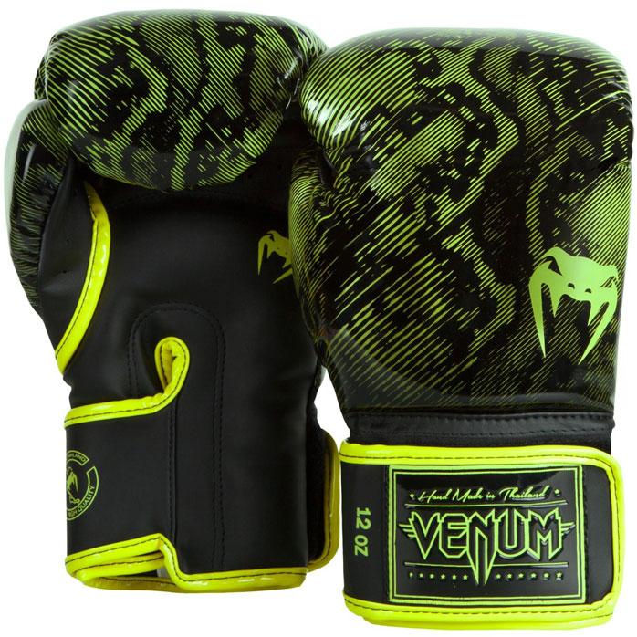 Venum Fusion Boxing Gloves Fighterxfashion Com