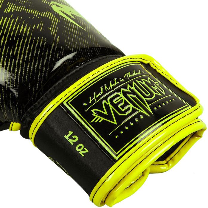 venum-fusion-boxing-glove-yellow-2