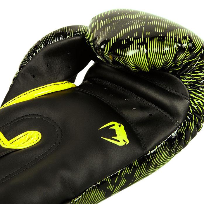 venum-fusion-boxing-glove-yellow-3