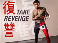venum-revenge-collection