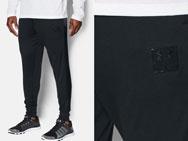 muhammad-ali-jogger-pants