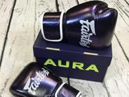 fairtex-aura-gloves