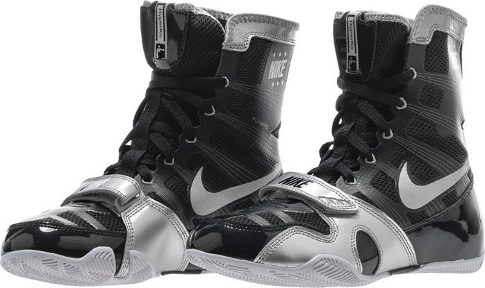Nike Hyper KO Boxing Boots | FighterXFashion.com