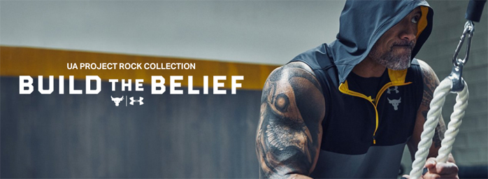 """a2d532c23bb9e The Rock x Under Armour Project Rock """"Chase Greatness"""" Collection ..."""